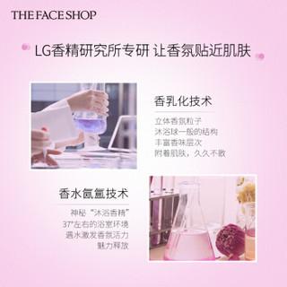 THE FACE SHOP 菲诗小铺 甜蜜爱恋 沐浴露 500ml*4瓶