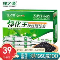 绿之源 2000g 净化王经济装活性炭包 *11件