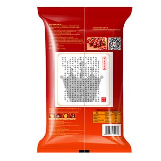 皇上皇 招牌腊肠(7分瘦) (500g )