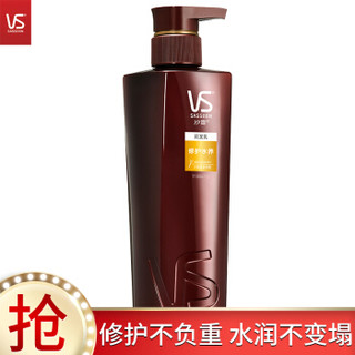 沙宣护发素修护水养400ML(润发乳 新老包装随机发货) *3件