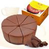 CHEESEBERRY 芝士百丽 巧克力蛋糕 1200g