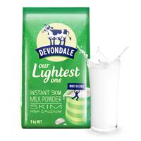 Devondale 德运 脱脂奶粉 1KG