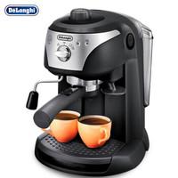 Delonghi 德龙 EC221.B 泵压式半自动咖啡机