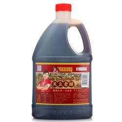 天立老醋 天津独流老醋 2.1L *14件