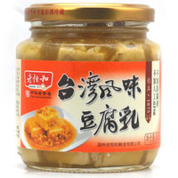 老恒和 台湾风味腐乳 (瓶装、340g)
