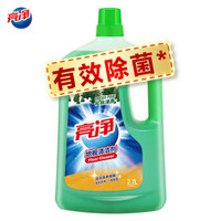 Limn 亮净 地板清洁剂 松林清香 (2.7L)