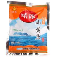 明珠 休闲零食 即食小鱼干香酥小黄鱼 原味 125g