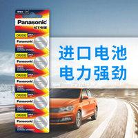 Panasonic 松下 CR2032 纽扣电池 5粒