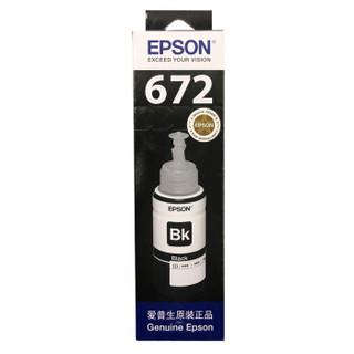 EPSON 爱普生 T6721黑色墨水瓶(适用L220/L310/L313/L211/L360/L380/L455/L385/L485/L565)
