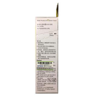 EPSON 爱普生 T6721 黑色墨水