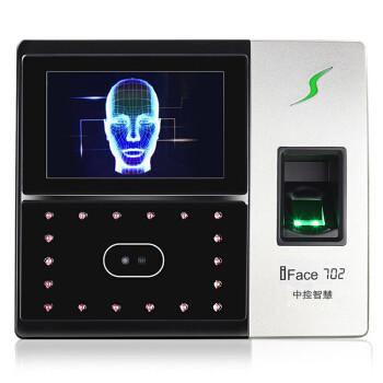 ZKTeco/熵基科技iFace702 人脸指纹考勤机 高速识别打卡机 触屏操控门禁一体机