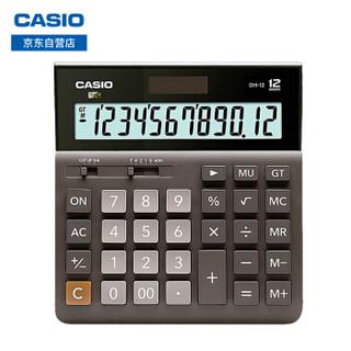 PLUS会员 : CASIO 卡西欧  DH-12-BK 中型计算器