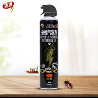 ARS 安速 杀虫气雾剂