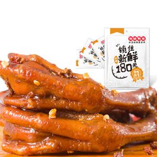 绝味 黑鸭甜辣鸭爪 (200g)