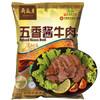 月盛斋 酱牛肉 (200g、五香味)