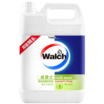 Walch 威露士  青柠盈润泡沫抑菌洗手液 5L