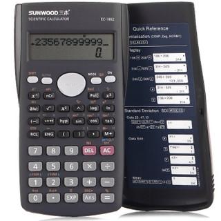 SUNWOOD 三木 EC-1882 函数科学计算器