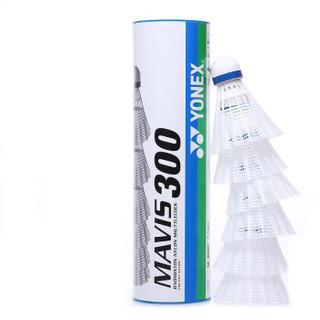 尤尼克斯YONEX羽毛球M-300耐打尼龙塑料球白色