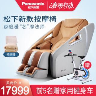 Panasonic/松下按摩椅全身家用智能全自动老人升级款按摩椅精选推荐EP-MA32 2019年新款-灰棕色