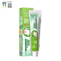 LG竹鹽 固齒牙膏 115g *2件
