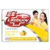 Lifebuoy 卫宝 柠柚沁爽 先进除菌香皂 125g