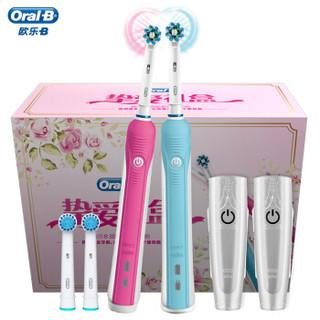 BRAUN 博朗 plus会员:欧乐B Pro 600 电动牙刷 挚爱礼盒装