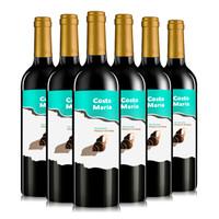 Maria 玛利亚海之情 干红葡萄酒 750ml *6瓶 *3件