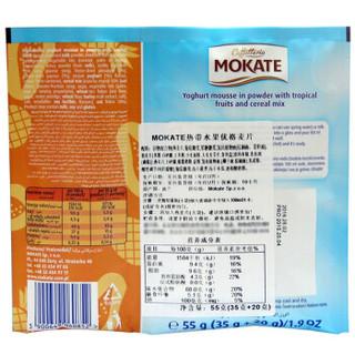 MOKATE 摩卡特 优格麦片 热带水果味 55g