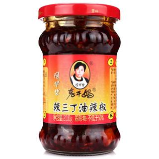 陶华碧 老干妈 辣三丁油辣椒 210g
