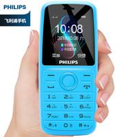 飞利浦(PHILIPS)E108 宝石蓝 直板按键 移动联通2G 双卡双待 老人手机 老年功能机 学生机备机