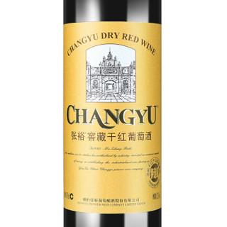 Zhangyu 张裕 特选级窖藏 干红葡萄酒