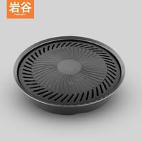 iwaya 岩谷 ZK-05 户外卡式炉烧烤盘