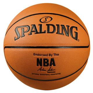 SPALDING 斯伯丁 74-600Y 7号标准篮球(PU材质)