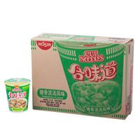 限地区:NISSIN 日清 合味道 猪骨浓汤味方便面 86g*12杯 *3件