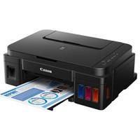 Canon 佳能 G2800 彩色打印机