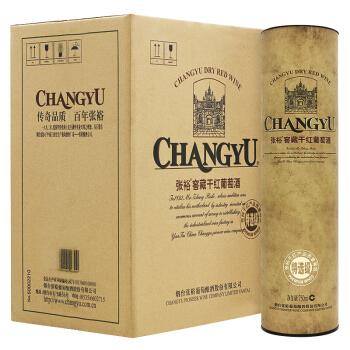 Zhangyu 张裕 特选级窖藏 干红葡萄酒 750ml*6瓶