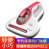 LEXY 莱克 VC-B301W 家用小型手持除螨 吸尘器
