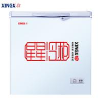 XINGX 星星 BD/BC-140E 转换冷柜 140升 白