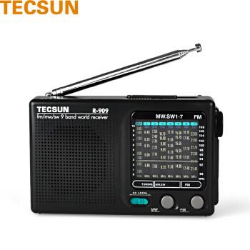 TECSUN 德生  R-909  收音机