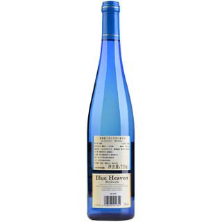 德国进口红酒 德森森(Dr.Zenzen)兰贵人半甜白葡萄酒 750ml