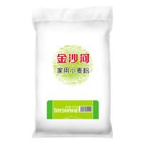 金沙河面粉 家用小麦粉  中筋烘焙面粉 10kg
