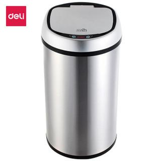 deli 得力 12L不锈钢免脚踏自动感应垃圾桶 加厚圆纸篓 办公用品 垃圾分类 银色9559