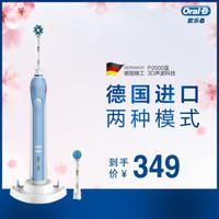 Oral-B 欧乐B P2000 蓝 电动牙刷