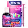 Ostelin 婴幼儿维生素D滴剂 20ml 草莓味
