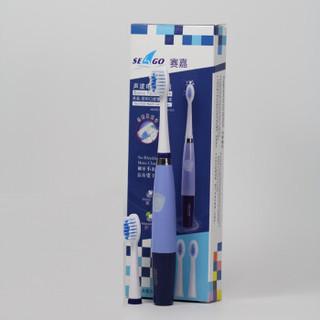 SEAGO 赛嘉 SG-915/3 儿童声波电动牙刷