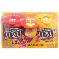 m&m's 牛奶/花生牛奶巧克力豆 100g*2+豆人玩偶