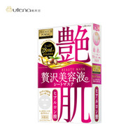 PLUS会员:utena 佑天兰 玻尿酸水润面膜 4片/盒