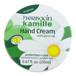 herbacin 贺本清 经典手部系列小甘菊经典护手霜 20ml 铁盒装