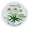 herbacin 小甘菊 手足龟裂修护霜 20ml