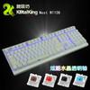 KBT 键谈坊 Next NT108 机械键盘